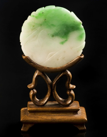 Antique 19th century Jade Disc